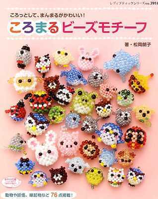 Cute and Round Beaded Animal Motifs - Japanese Bead Book