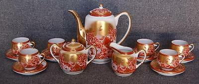 Breathtaking Vintage Japanese Heavily Gilded 17-Pc Tea Set W Geisha Lithopanes