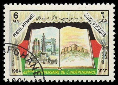 """AFGHANISTAN 1077 (Mi1367) - Independence """"Open Book and Flag"""" (pf79088)"""