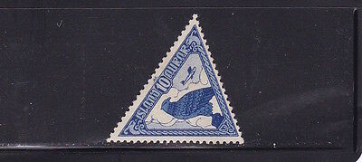 Iceland Mint Stamp Sc#C3 MH