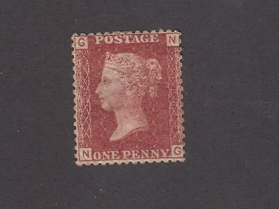 Gb # 33 Plate 196 Mh Penny Red Cat Value $66.50 Very Nice