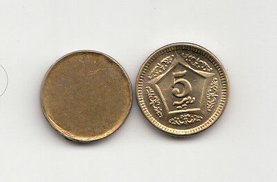 2016 Pakistan New Rs 5 Error Coin, Both Sides Printing Omitted Unc.rare Rare