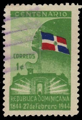 "DOMINICAN REPUBLIC 399 - Independence Centenary ""National Flag"" (pa78240)"