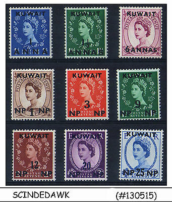 Kuwait - 1952-57 Selected Qeii Stamps - 9V - Mint Hinged