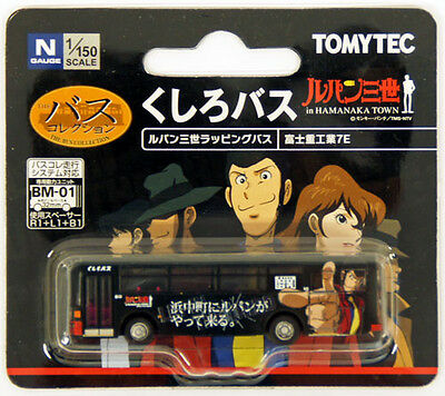 Tomytec Bus Collection 260592 Kushiro Bus Lupin III Wrapping Bus 1/150 N scale