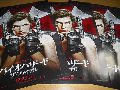 """Resident Evil (Biohazard):The Final Chapter"" Japan Flyer (Chirashi) x3."
