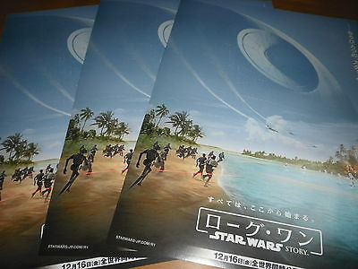 """Rogue  One-A Star Wars Story"" Japan Flyer (Chirashi) x3."