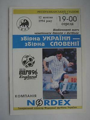 Ukraine national team programme (see list) 1992-2005