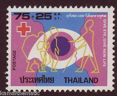 Thailand 1979  MNH, Surtax for Red Cross, Eye Donation, Blind, Handicaps - (25)