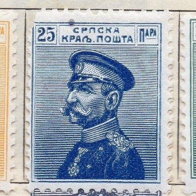 Serbia 1911 Early Issue Fine Mint Hinged 25p. 128167