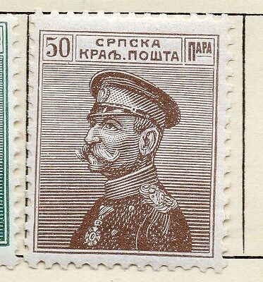 Serbia 1911 Early Issue Fine Mint Hinged 50p. 128169