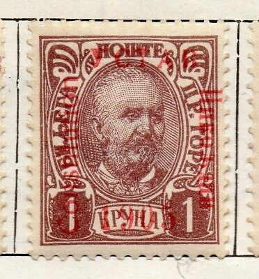 Montenegro 1905 Early Issue Fine Mint Hinged 1d. Optd 128211
