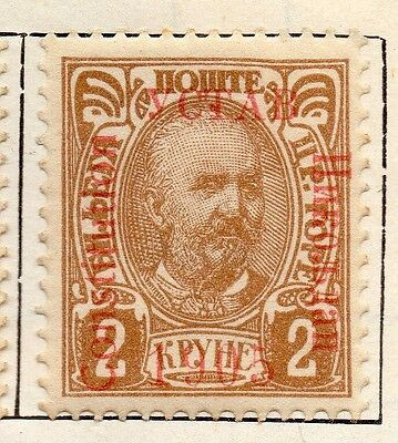 Montenegro 1905 Early Issue Fine Mint Hinged 2d. Optd 128212