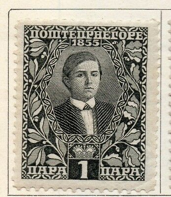 Montenegro 1910 Early Issue Fine Mint Hinged 1p. 128225