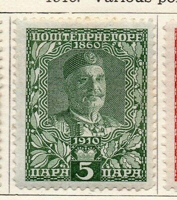 Montenegro 1910 Early Issue Fine Mint Hinged 5p. 128227