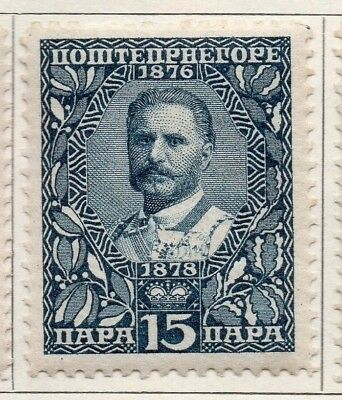 Montenegro 1910 Early Issue Fine Mint Hinged 15p. 128229