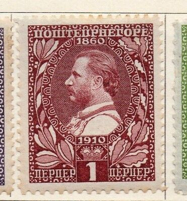 Montenegro 1910 Early Issue Fine Mint Hinged 1p. 128234