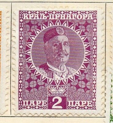 Montenegro 1913 Early Issue Fine Mint Hinged 2p. 128238