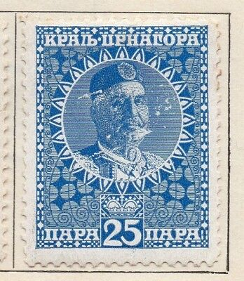 Montenegro 1913 Early Issue Fine Mint Hinged 25p. 128243