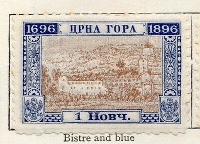 Montenegro 1896 Early Issue Fine Mint Hinged 1n. 128342