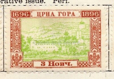 Montenegro 1896 Early Issue Fine Mint Hinged 3n. 128344