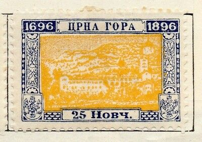 Montenegro 1896 Early Issue Fine Mint Hinged 25n. 128349
