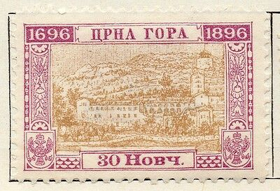 Montenegro 1896 Early Issue Fine Mint Hinged 30n. 128350