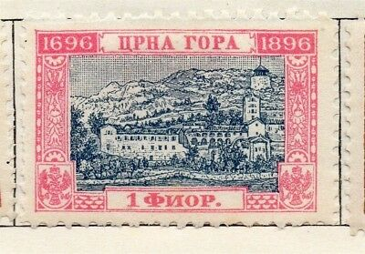 Montenegro 1896 Early Issue Fine Mint Hinged 1fl. 128352