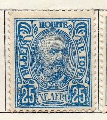 Montenegro 1902 Early Issue Fine Mint Hinged 25h. 128358