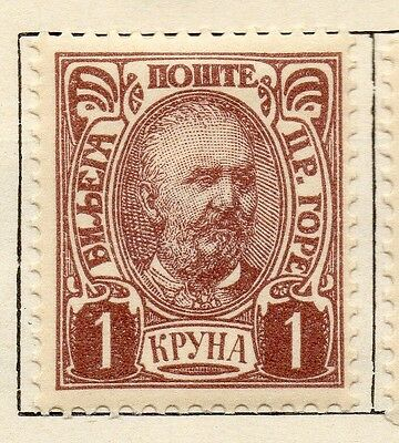 Montenegro 1902 Early Issue Fine Mint Hinged 1kr. 128360