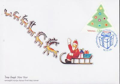 Very Rare Armenia New Year Christmas Tree Velveten 2009 Fdc R17310