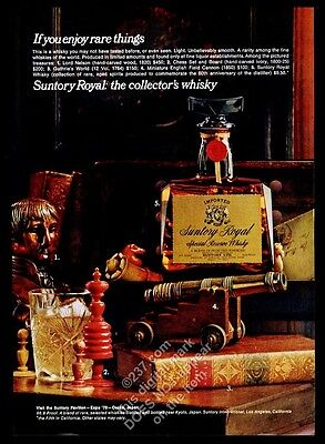 1969 Suntory Royal whisky bottle antique chess pieces photo vintage print ad