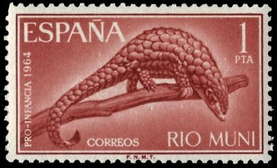 "RIO MUNI 34 (Mi47) - Child Welfare ""Giant Pangolin"" (pa82092)"