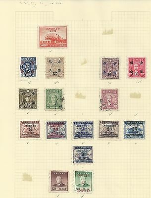 TAIWAN - COLLECTION OF USED STAMPS - #Tai2abc