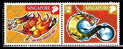 Very Nice Mint Singapore 2000 Year of the Dragon stamps Set (MNH)