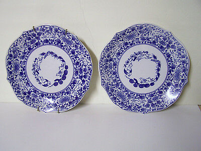 Lot Of 2 Andrea by Sadek Vintage Porcelain Blue Scallop Bunny Rabbit Plates Dish