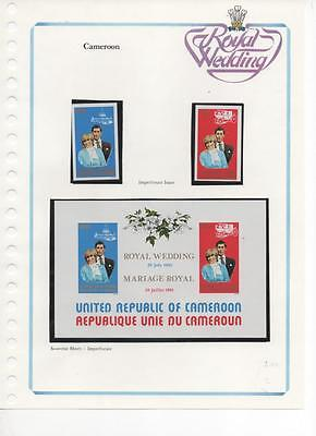 Cameroon 1981 Royal Wedding Sheetlet and Stamps Imperforate MHH