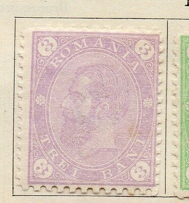 Romania 1894 Early Issue Fine Mint Hinged 3b. 129077