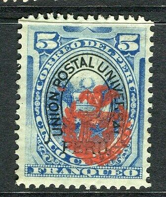 PERU;  1882 early Arms of Chile Optd. issue Unused 5c. value + UPU cancel