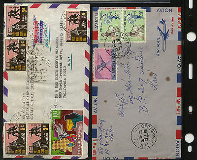 Vietnam   2  covers to  Laos  and  US            MS1217