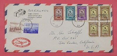 1963 Turkey Multi Franked Airmail Cover Izmir To Usa Care Package Corner