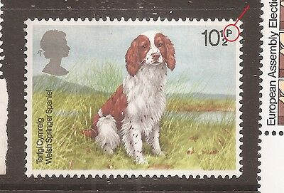 "QE2 Listed Flaw/Variety 1979 Dogs 10½p ""SLICED LOOP TO P"" MNH SG1076 w8894"