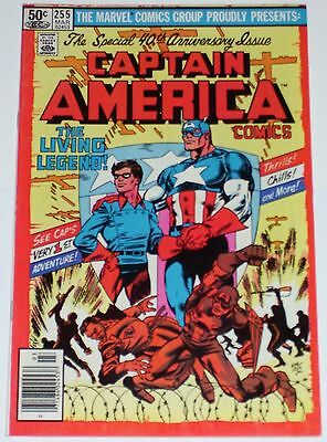 Captain America #255 from March 1981 F- to F+ 40th Anniversary Issue