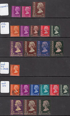 Hong Kong QE2 #275//324 used 22 diff stamps 1973-81 wmk types cv $48.40