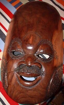 """27"""" Large African Mid Century carved African Mask punch marked detail"""