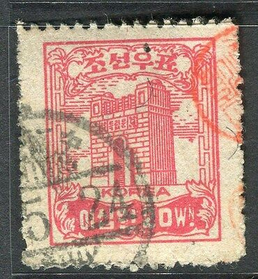 KOREA;   1947 Independence Arch 20w. fine used value