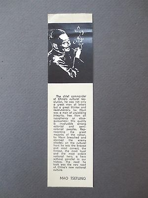 Vintage BOOKMARK Chairman MAO TSE TUNG Peoples Republic of China Chinese Lu Hsun
