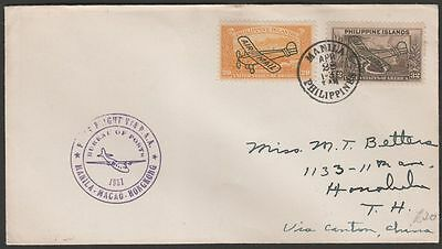 Philippines 1937 Airmail 32c, 20c Used on First Flight Manila to Hong Kong Cover