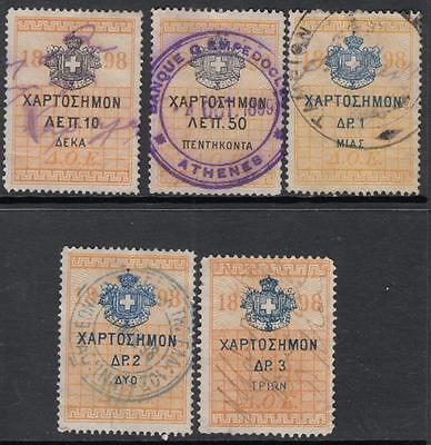 Greece General Revenues Barefoot #55-59 used 1898 cv $27