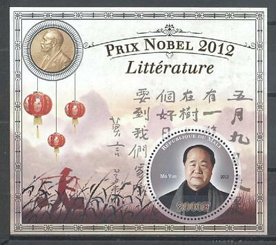 (936710) Nobelprize, Round Stamp, Lampoon, China, Private / local issue